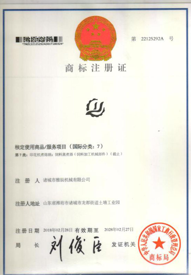 注册logo