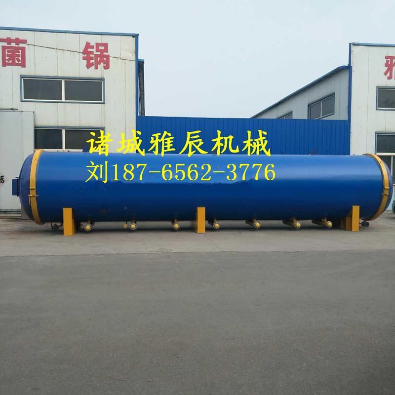 橡胶硫化罐